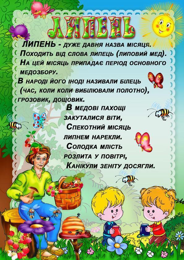 /Files/f44e4007e0b9.jpg